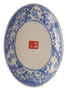 Duck Duck Goat Plate - Small