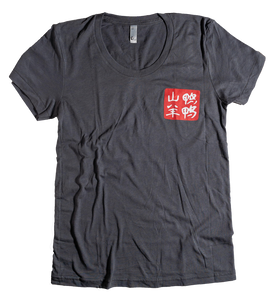 Duck Duck Goat Shirt - Gray Women's Cut