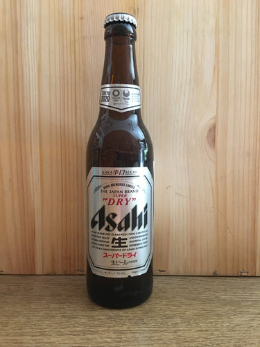 Asahi Super Dry Made in Japan Stubbie 334ml bottle