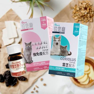 Veteran Hong Kong TCM Manufacturer Launches First Ever Herbal Wellness Pet Brand