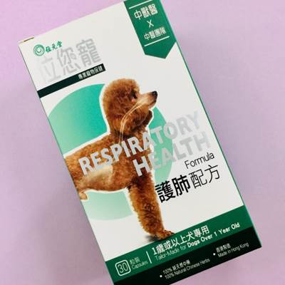ProVet introduces new Chinese herbal pet supplements to keep your fluffy best friends healthy