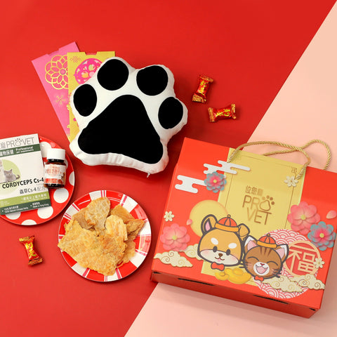 Auspicious Year Wellness Gift Box