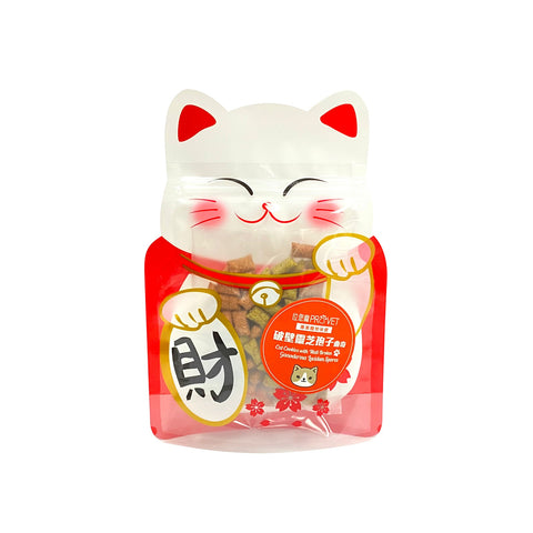 Good Fortune Cat Cookies
