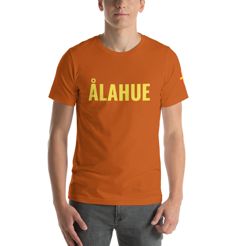 Elah Hat T-Shirt