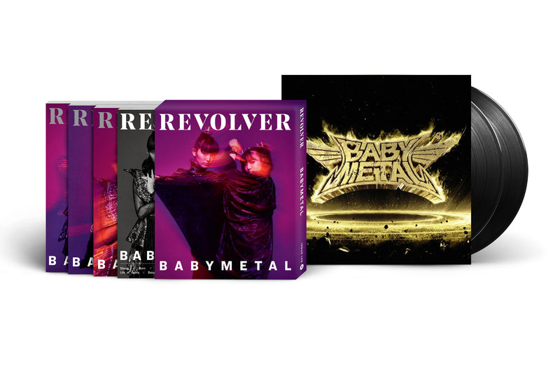 BABYMETAL BOX SET AND VINYL BUNDLE