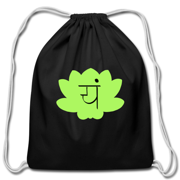 Strike a Pose - Heart Chakra | Cotton Drawstring Bag - black