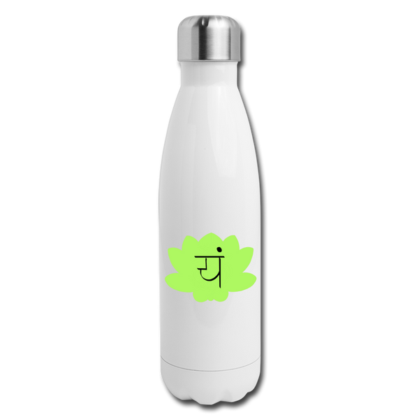 Heart Chakra Insulated Stainless Steel Water Bottle | Abi C Designs - white