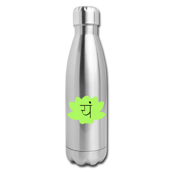 Heart Chakra Insulated Stainless Steel Water Bottle | Abi C Designs - silver