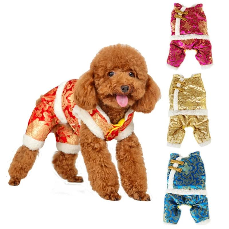 Chinese New Year Traditional Tang Dog Cat Suit Costume Cutie Pets