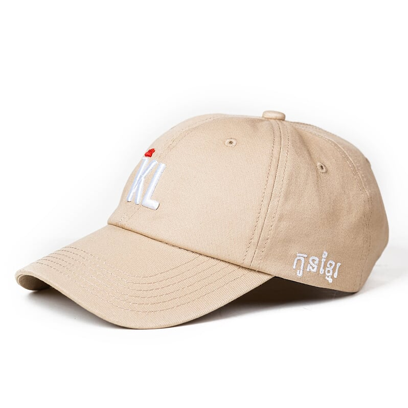 KhmerLife Dad Hat - Khaki