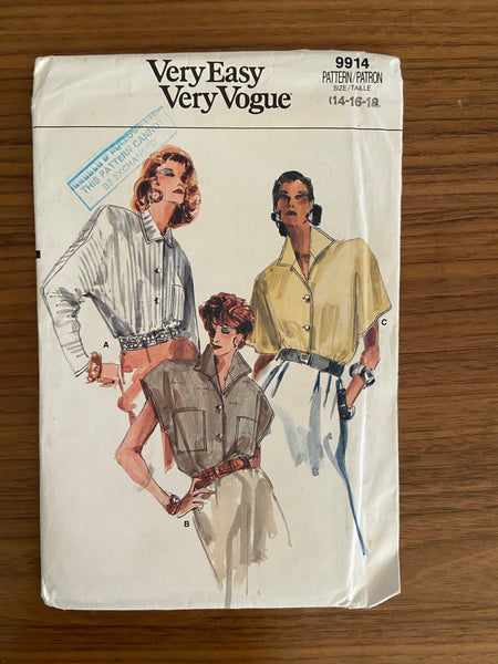 Vogue 9914 vintage 1980s Very Easy Vogue blouse sewing pattern