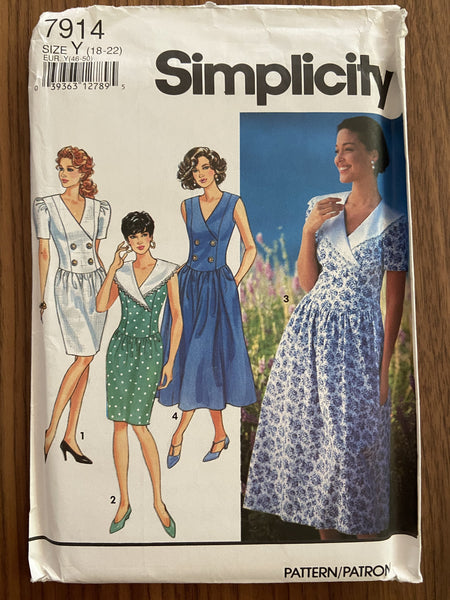 Simplicity 7914 vintage 1990s dress sewing pattern