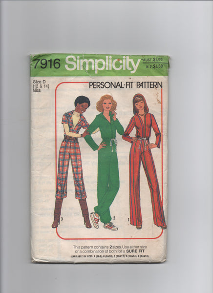 Simplicity 7916 vintage 1970s hooded jumpsuit pattern