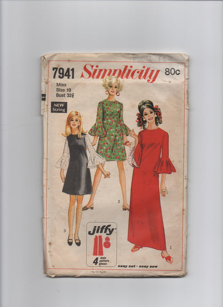Simplicity 7941 vintage 1960s dress sewing pattern