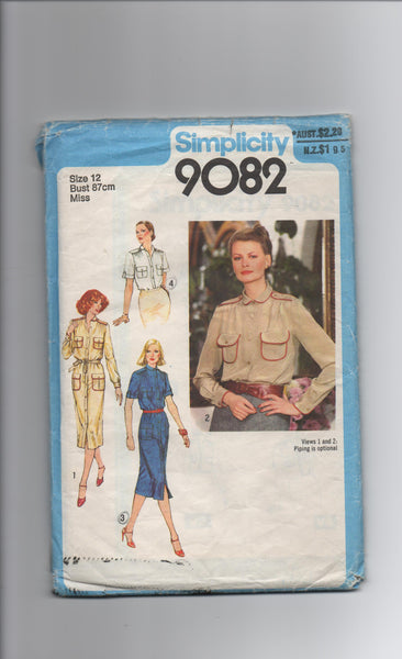 Simplicity 9082 vintage 1970s  dress or shirt pattern