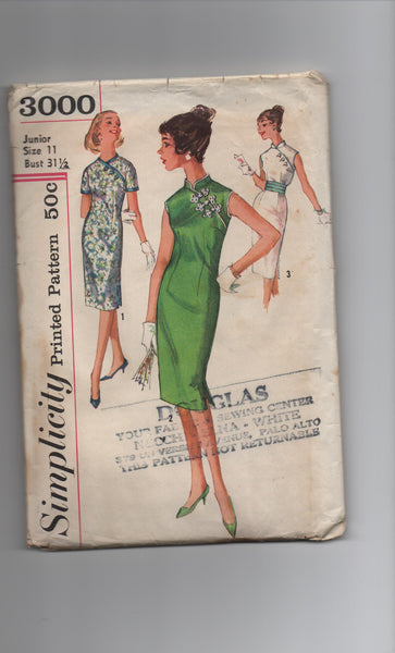 Simplicity 3000 vintage 1950s dress sewing pattern