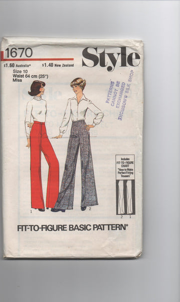 "Style 1670 vintage 1970s ""fit to figure"" trouser pattern"