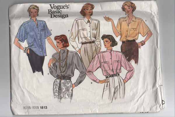 Vogue 1813 Vintage 1980s blouse sewing pattern.