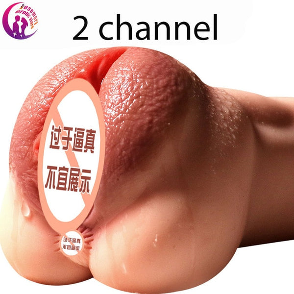 Male Masturbator Realistic Vagina for Men Silicone Pocket Pussy Real Sex Virgin Sucking Cup Sex Toys for Men Egg Tenga - JadoreBDSM.com