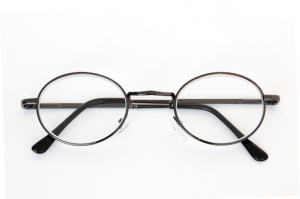 Cool Ugly Reading Glasses