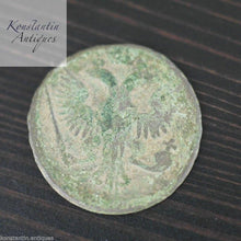 Load image into Gallery viewer, Antique 1746 coin denga kopeks Emperor Elizabeth of Russian Empire 18thC