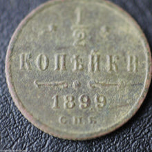 Load image into Gallery viewer, Antique 1899 coin haft kopek Emperor Nicholas II of Russian Empire 19thC