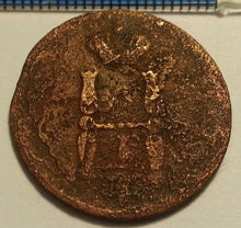 Load image into Gallery viewer, Antique 1855 coin kopek Emperor Nicholas I of Russian Empire 19thC SPB