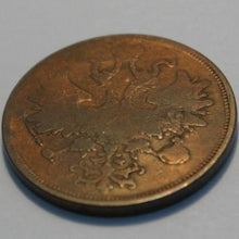 Load image into Gallery viewer, Antique 1864 coin 5 kopeks Emperor Alexander II of Russian Empire 19thC SPB