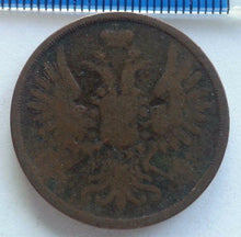 Load image into Gallery viewer, Antique 1832 coin 2 kopeks Emperor Nicholas I of Russian Empire 19thC SPB
