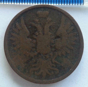 Antique 1832 coin 2 kopeks Emperor Nicholas I of Russian Empire 19thC SPB