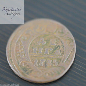 Antique 1735 coin denga kopeks Emperor Anna of Russian Empire 18thC