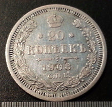 Load image into Gallery viewer, Antique 1908 silver coin 20 kopeks Emperor Nicolas II of Russian Empire 20thC