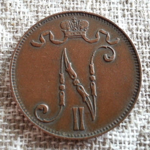Antique 1905 coin 5 kopeks pennia Emperor Nicolas II of Russian Empire Finland