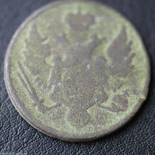 Load image into Gallery viewer, Antique 18thC coin kopek Russian Empire Tsar era Crowned Double head Eagle