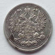 Load image into Gallery viewer, Antique 1910 solid silver coin 5 kopeks Emperor Nicholas II of Russian Empire