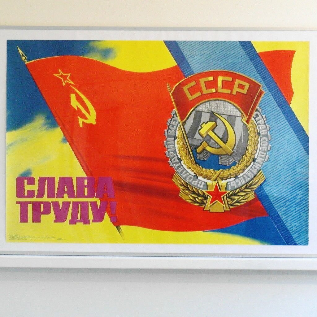 Original Labor motivation poster 1978 MOSCOW Glory for Work USSR