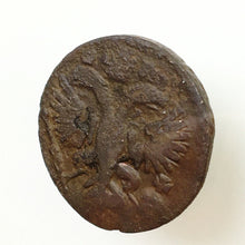 Load image into Gallery viewer, Antique 1751 coin denga kopek Emperor Anna of Russian Empire 18thC