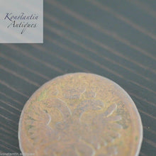 Load image into Gallery viewer, Antique 1735 coin denga kopeks Emperor Anna of Russian Empire 18thC