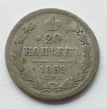 Load image into Gallery viewer, Antique 1869 solid silver coin 20 kopeks Emperor Alexander II of Russian Empire 19thC