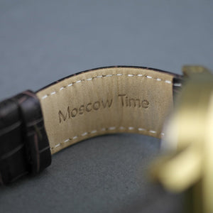 Moscow Time a world timer Gent's Automatic wristwatch with bronze dial