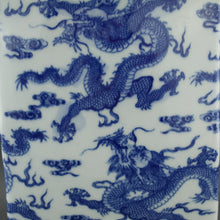 Load image into Gallery viewer, Ralph Lauren Chinese Porcelain Dragon Blue & White Meredith Table Lamp