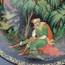 Load image into Gallery viewer, Hunt for Firebird, Russian tales Plate Lomonosoff Porcelain