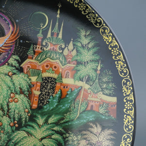 Hunt for Firebird, Russian tales Plate Lomonosoff Porcelain