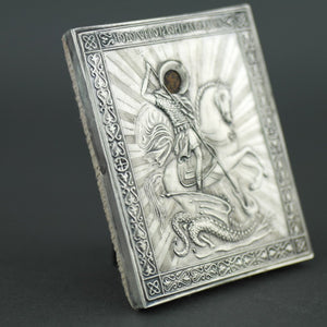Orthodox icon St. George and Dragon silver 84 Russian - Vintage Reproduction