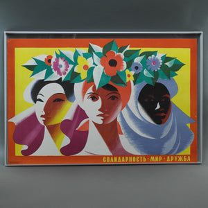 Original 1968 motivation poster Solidarity Peace Friendship by Ostrovsky