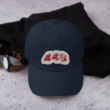 Load image into Gallery viewer, Dad's 448 - Sk1wvlkr Apparel