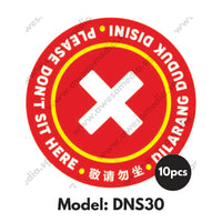 DNS30 - Do Not Sit Here Sticker - Awesomedia Pte Ltd