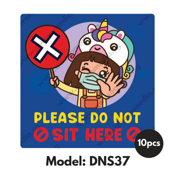 DNS37 - Preschool Do Not Sit Here Sticker - Awesomedia Pte Ltd