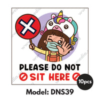 DNS39 - Preschool Do Not Sit Here Sticker - Awesomedia Pte Ltd