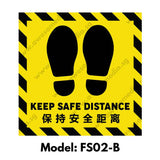 FS02-B - Social Distancing Floor Sticker [SG Ready Stock] - Awesomedia Pte Ltd
